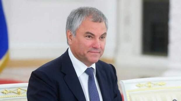 Володин предложил новую схему финансирования регионов