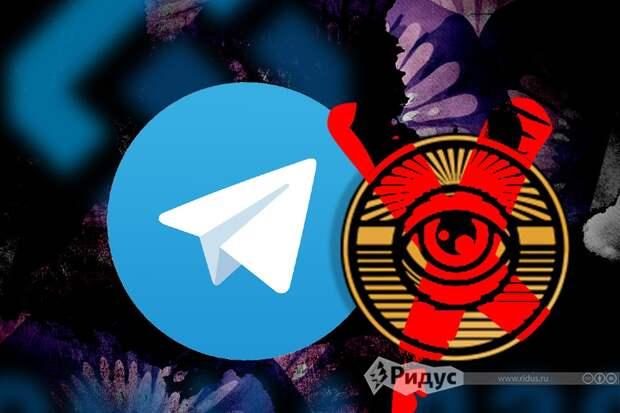 Требование РКН выполнено: Telegram удалил «Глаз бога» и другие похожие боты