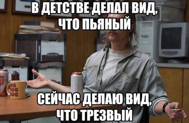 1470764978_105