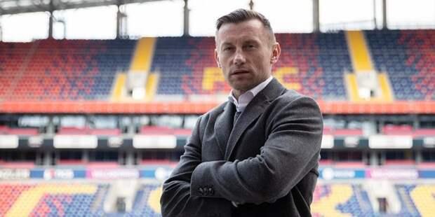 Онопко: «Будем оценивать Олича как тренера после полноценных сборов»