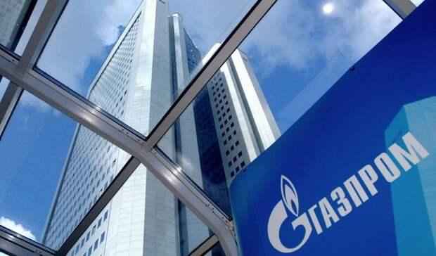 «Газпром» рассматривает возможность выпуска бондов вшвейцарских франках в2021 году