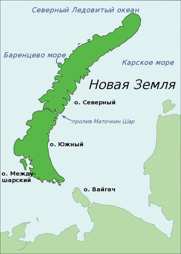 Россия приросла землей: в Арктике открыли 5 новых островов