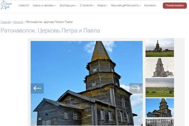 Пизанская башня в Холмогорах