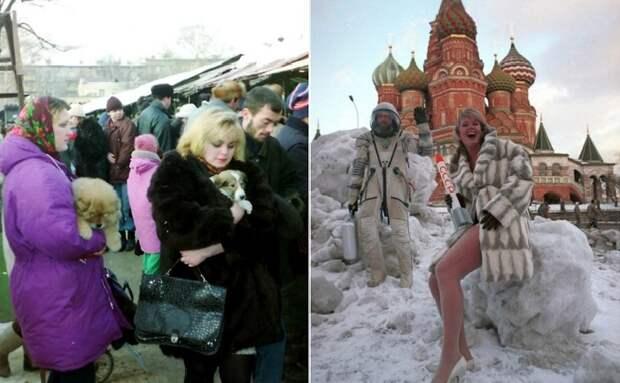 16 фотографий Москвы из лихих 90-х.