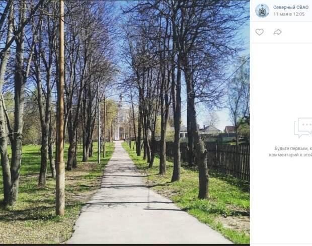 Фотокадр: прогулка по «старому» Северному после выходных