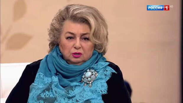 """Татьяна Тарасова о своей бездетности: """"Глянешь, какие дети у моих подруг — спокойно живешь!"""""""