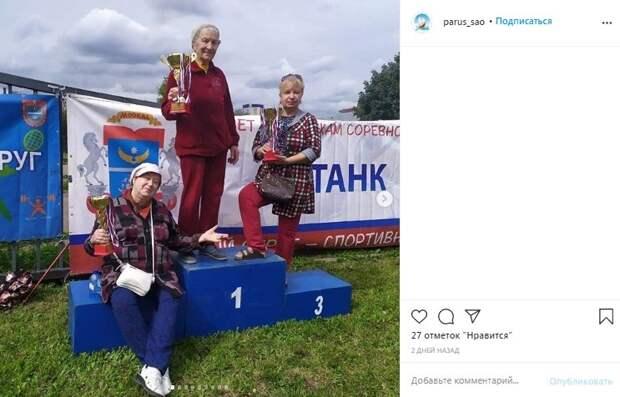 Команду Западного Дегунина наградили на окружных соревнованиях