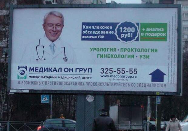 1453971855_medfotoprikoly-5