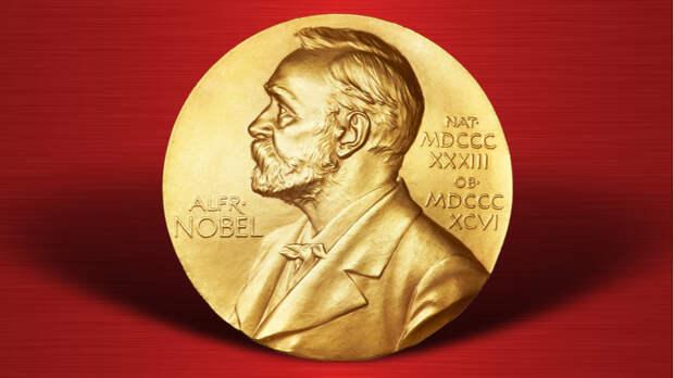 Кто получит Нобелевскую премию — 2021?