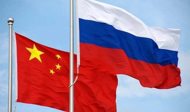 Всжатые сроки РФиКНР могут добиться роста экономического сотрудничества
