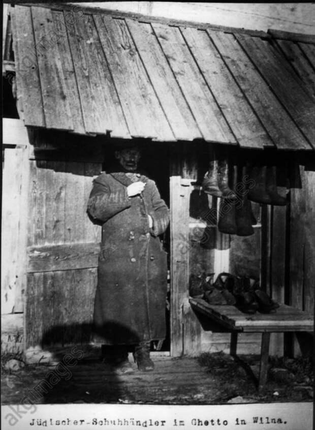 Jьdischer Schuhhдndler / Foto 1915 - Jewish shoe seller / Photo 1915 -