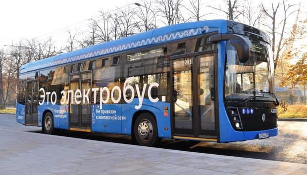 """Автоэксперт Баканов рассказал, когда электромобили станут """"народным транспортом"""""""