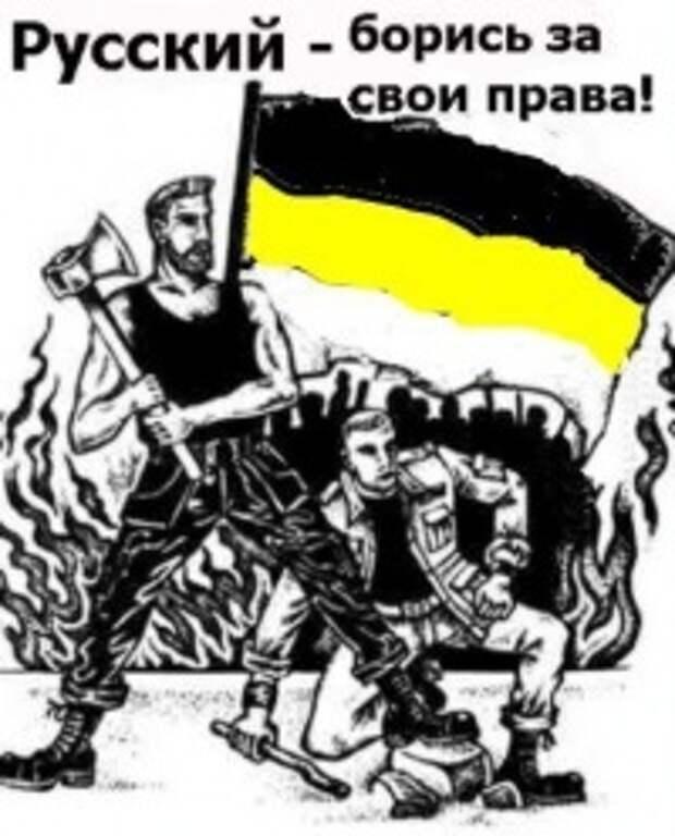 """Ломоносов как """"икона"""" русской свидомии."""