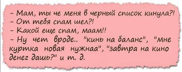 Звоню оператору сотовой связи — Девушка, до меня не доходят SMS сообщения!..
