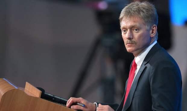 Песков: для России недопустимы проявления неонацизма в Европе