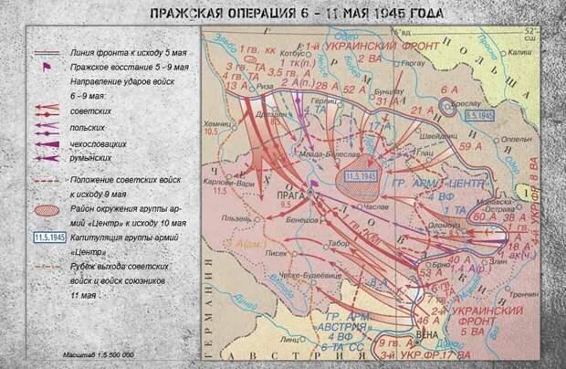 Пражская операция советских войск