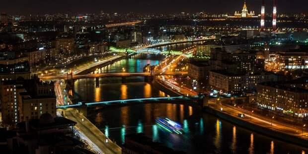 Москва признана одним из самых динамично развивающихся городов