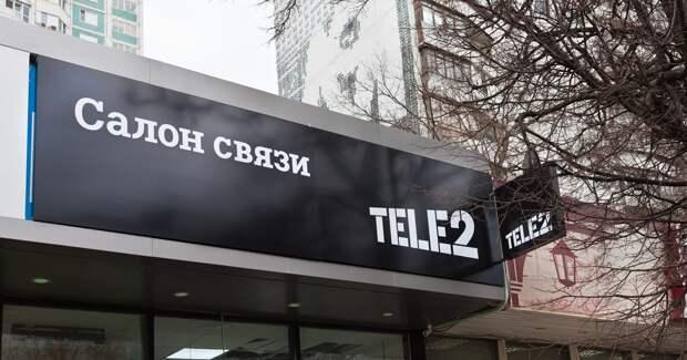 Tele2 предоставит бесплатную связь пострадавшим от домашнего насилия