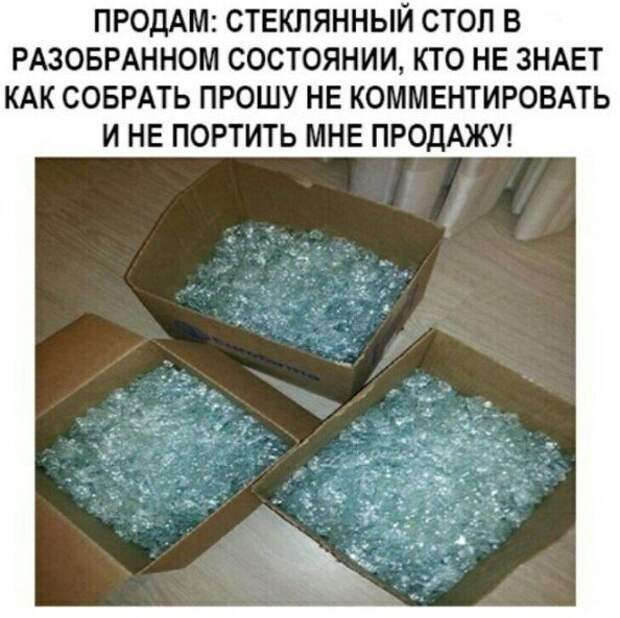 Весёлые анекдоты от Михалыча в конце недели