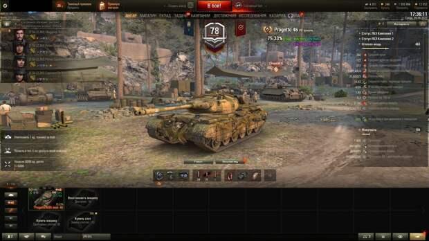 Progetto m35 mod. 46 - Лучший средний премиум танк 8 уровня.