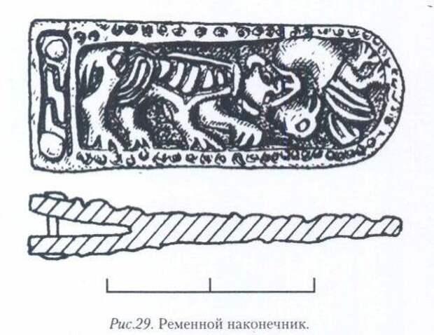 Сочетание элементов скандинавского и скифо-сарматского искусства в находках из древнерусского Супрутского клада (X век).