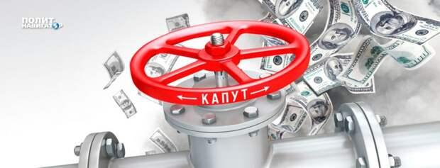 «Газпром» отказался от переговоров с Украиной «до обретения вменяемости»
