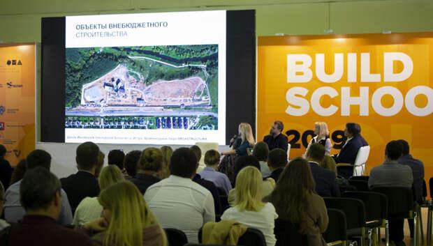 Проектирование подмосковных школ обсудили на выставке Build School— 2019