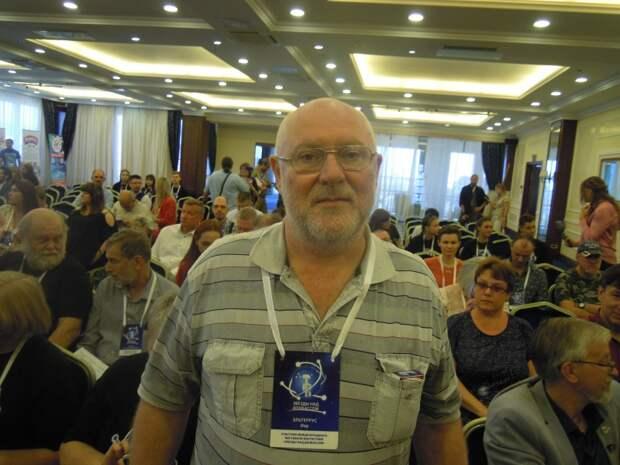 В ДНР открылся фестиваль фантастики «Звёзды над Донбассом»