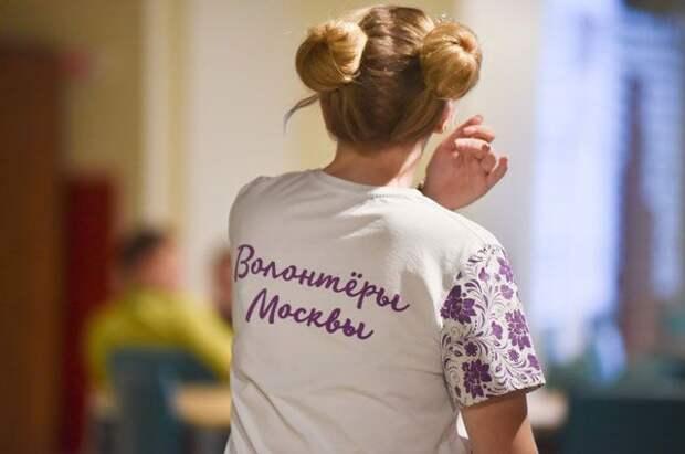 Сергунина: в Москве стартует волонтерская программа «Весенняя неделя добра»