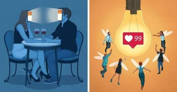 Честные иллюстрации, показывающие, чтонетакснашим обществом