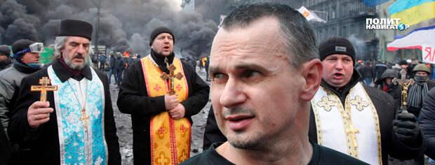 Униаты вручили орден за жертвенность и гуманизм террористу Сенцову