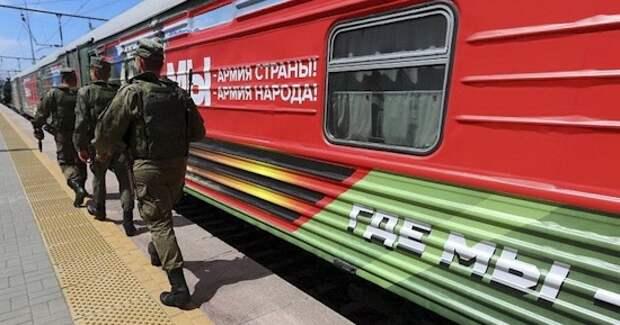 """Поезд акции """"Мы – армия страны! Мы – армия народа!"""" посетит Братск 27 мая"""