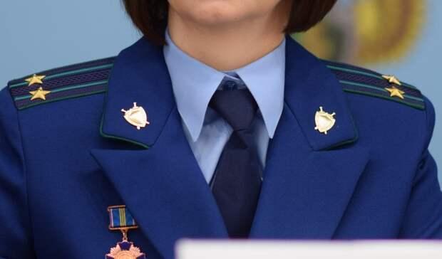 Прокуратура организовала проверку из-за отсутствия лекарств отрака для ростовчанки