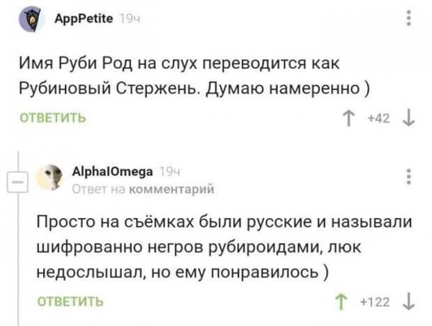 Смешные комментарии из соц.сетей