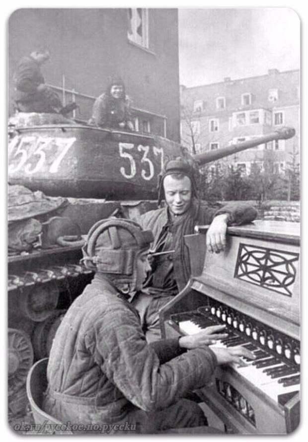 Евровидение 1945 года. Финал
