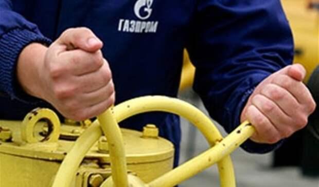 На16,2% выросла добыча «Газпрома» вянваре–мае 2021