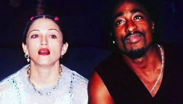 Тупак расстался с Мадонной из-за того, что она белая