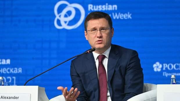 Вице-премьер Новак удивился желанию Украины переплачивать за российский газ