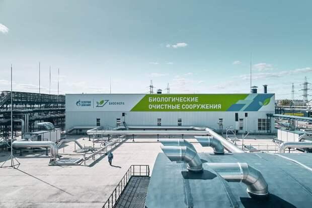 Экологи отметили преимущества комплекса «Биосфера» Московского НПЗ