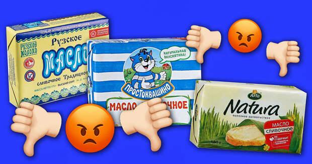 6 худших брендов масла, которые не стоит покупать