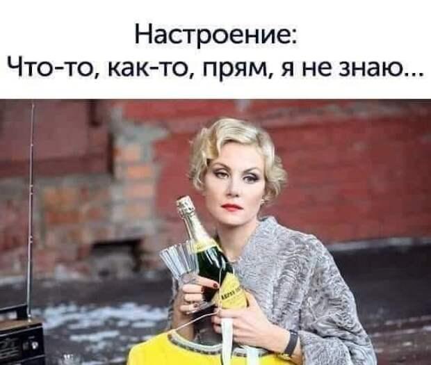 Не пью, не курю. Познакомлюсь с девушкой...