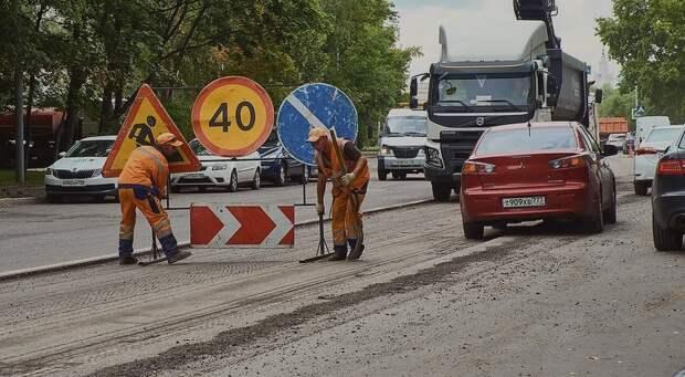 Часть резервного фонда РФ «закатают» в крымские дороги
