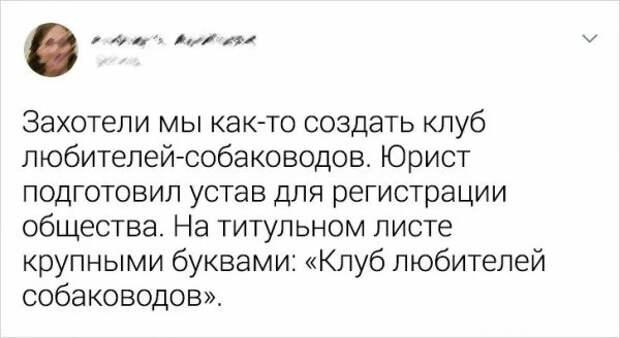 И снова о русском языке