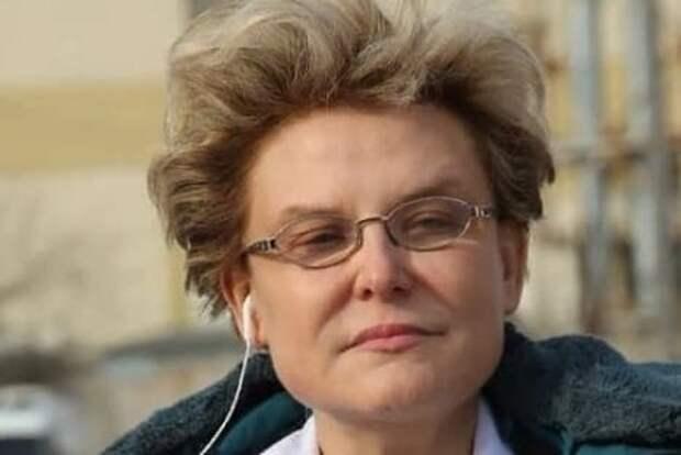 Елену Малышеву обвинили в оскорблении пенсионерки