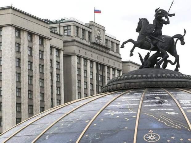 Госдума возмущена «антирусской провокацией» Киева