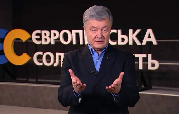 На Украине ждут переворота с приходом к власти Байдена