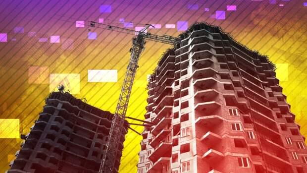 Экономист назвал причину падения спроса на жилье в новостройках