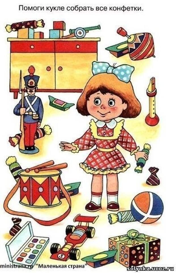 Детский мир. Картинки-искалки