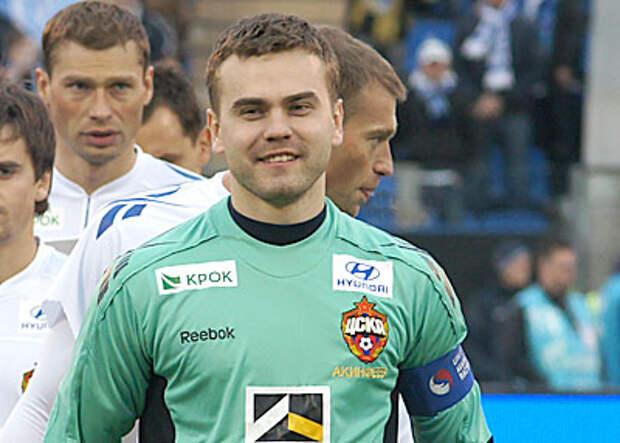У Акинфеева есть шанс стать в этом сезоне рекордсменом ЦСКА по победным матчам – вчера он настиг Игнашевича