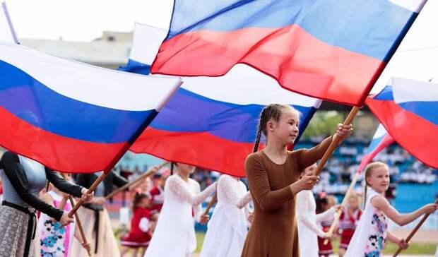 Гордые за страну россияне чувствуют себя более счастливыми - исследование